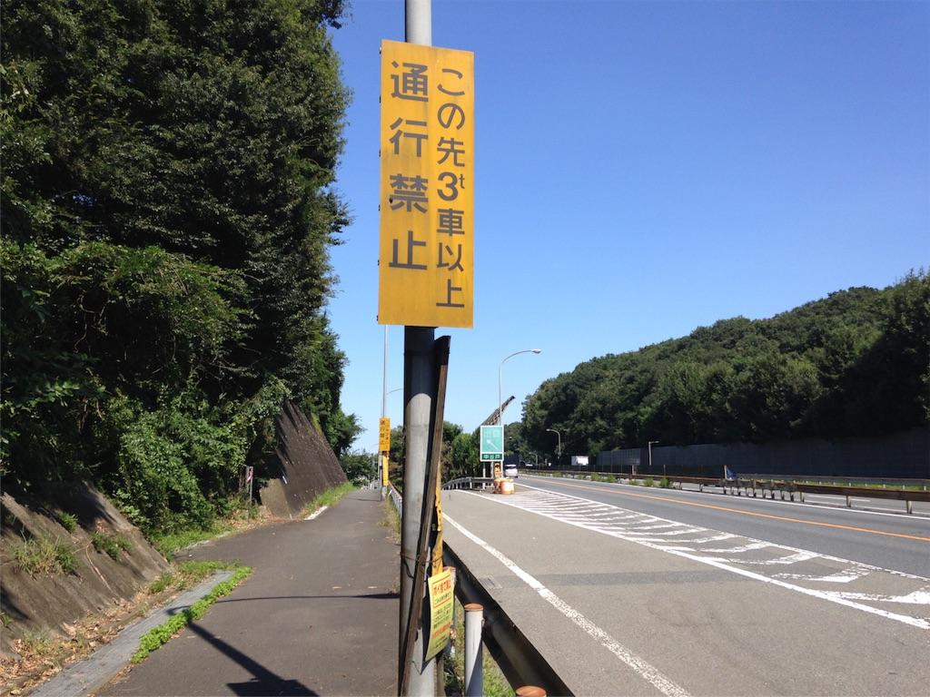 f:id:atushi0820:20150930172908j:image