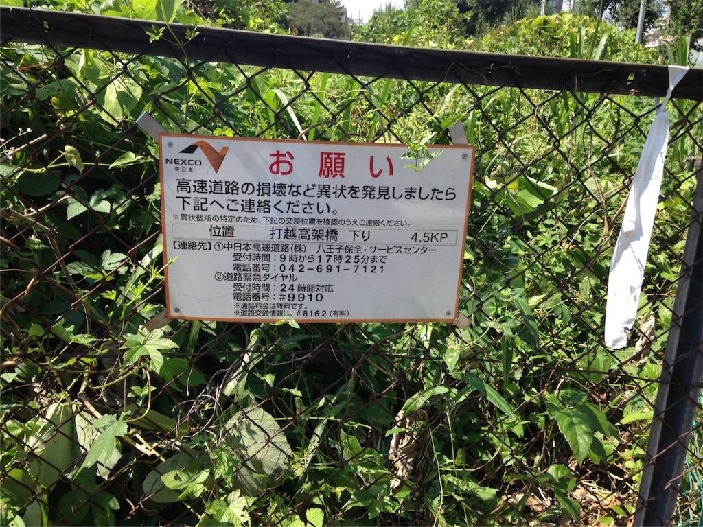 f:id:atushi0820:20150930181612j:image