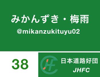 f:id:atushi0820:20161219143800p:plain
