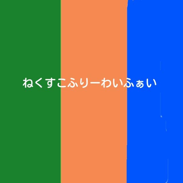 f:id:atushi0820:20170121205600j:plain