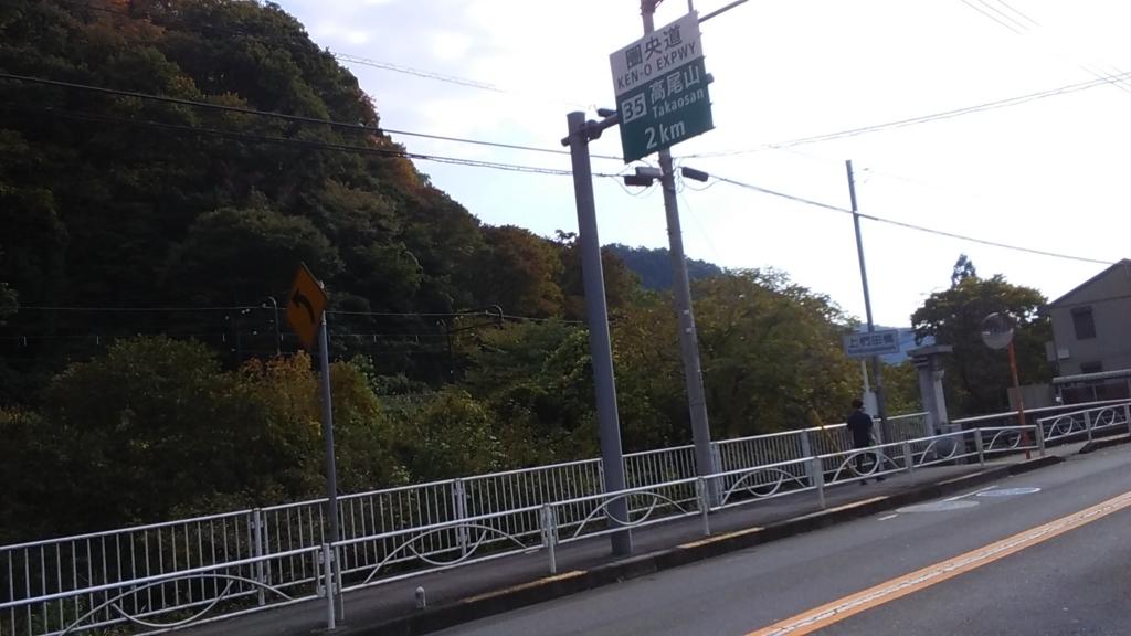 f:id:atushi0820:20171104132407j:plain