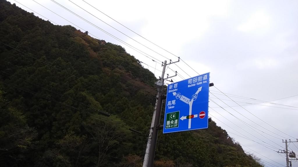 f:id:atushi0820:20171104141821j:plain