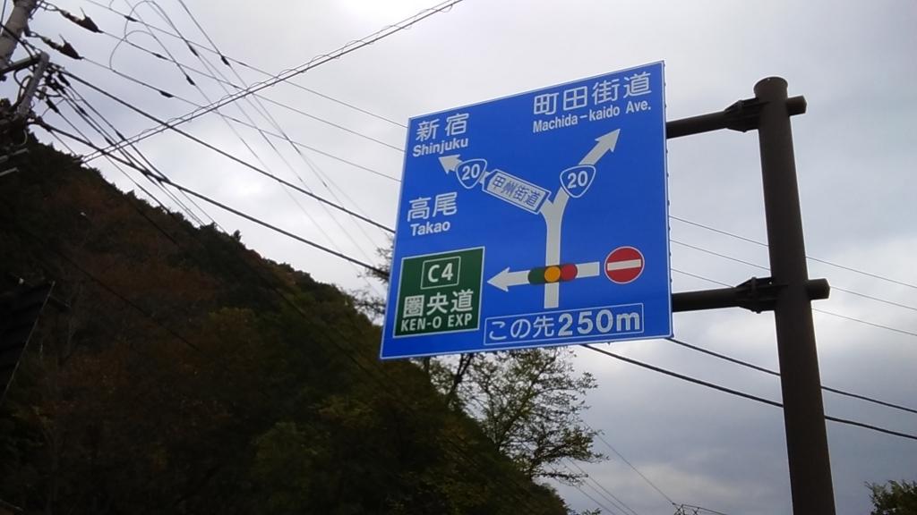 f:id:atushi0820:20171104142027j:plain