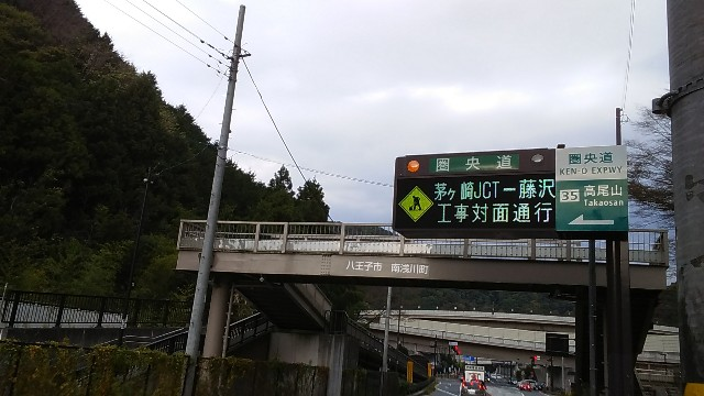 f:id:atushi0820:20171105091129j:plain
