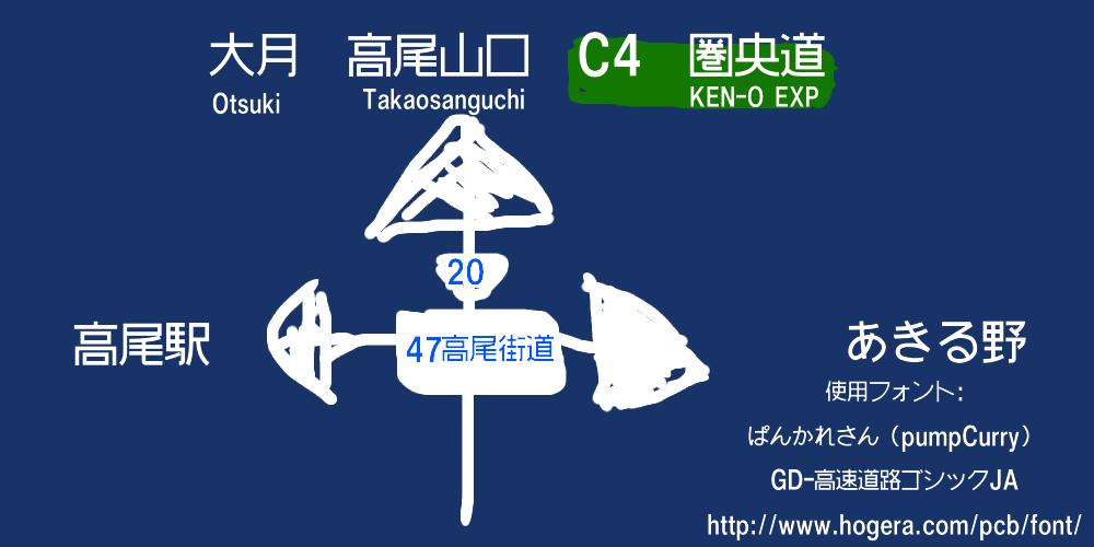 f:id:atushi0820:20180909233106p:plain