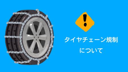 f:id:atushi0820:20181211215308p:plain