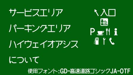 f:id:atushi0820:20190809144918p:plain