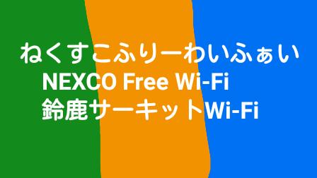 f:id:atushi0820:20190819141656p:plain