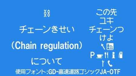 f:id:atushi0820:20191206174205p:plain