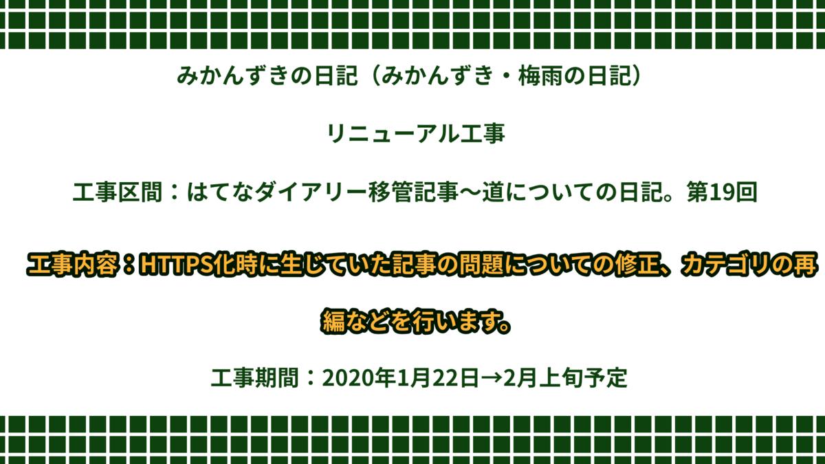 f:id:atushi0820:20200207170524p:plain
