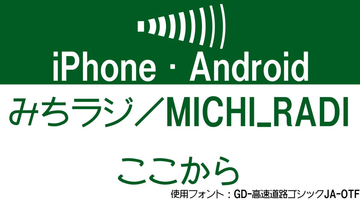 f:id:atushi0820:20210208151216p:plain