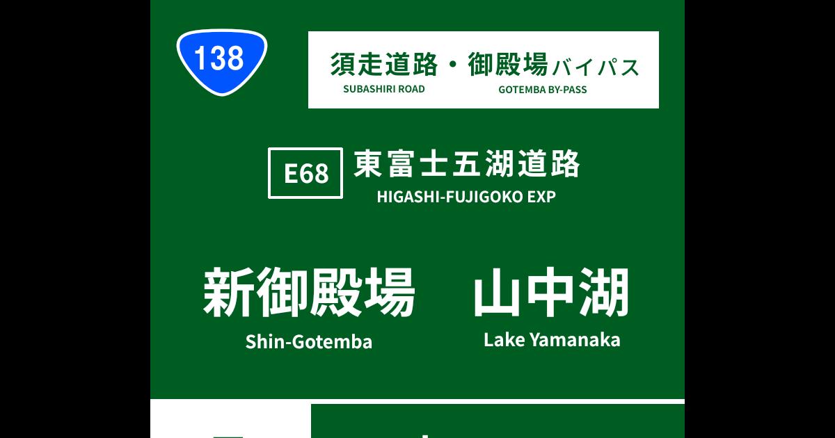f:id:atushi0820:20210409194934p:plain