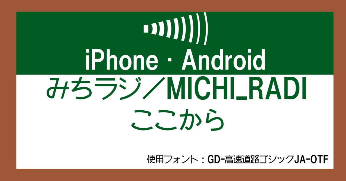 f:id:atushi0820:20210721150346p:plain