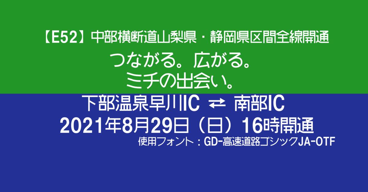 f:id:atushi0820:20210722174537p:plain