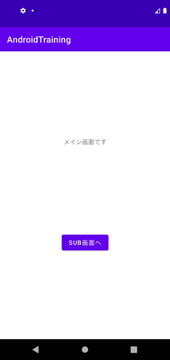 f:id:atuyan39:20210412003617p:plain