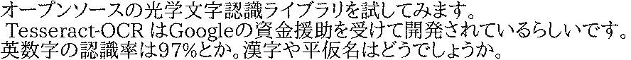 f:id:atuyosi:20161201003810j:plain