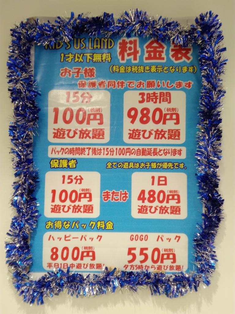 f:id:atwata:20170111204103j:plain