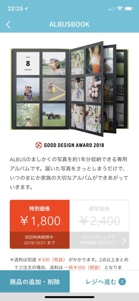 f:id:atwata:20181014222910p:plain