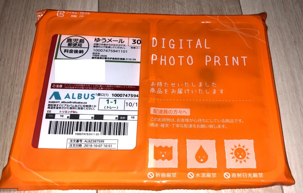 f:id:atwata:20181014223120p:plain