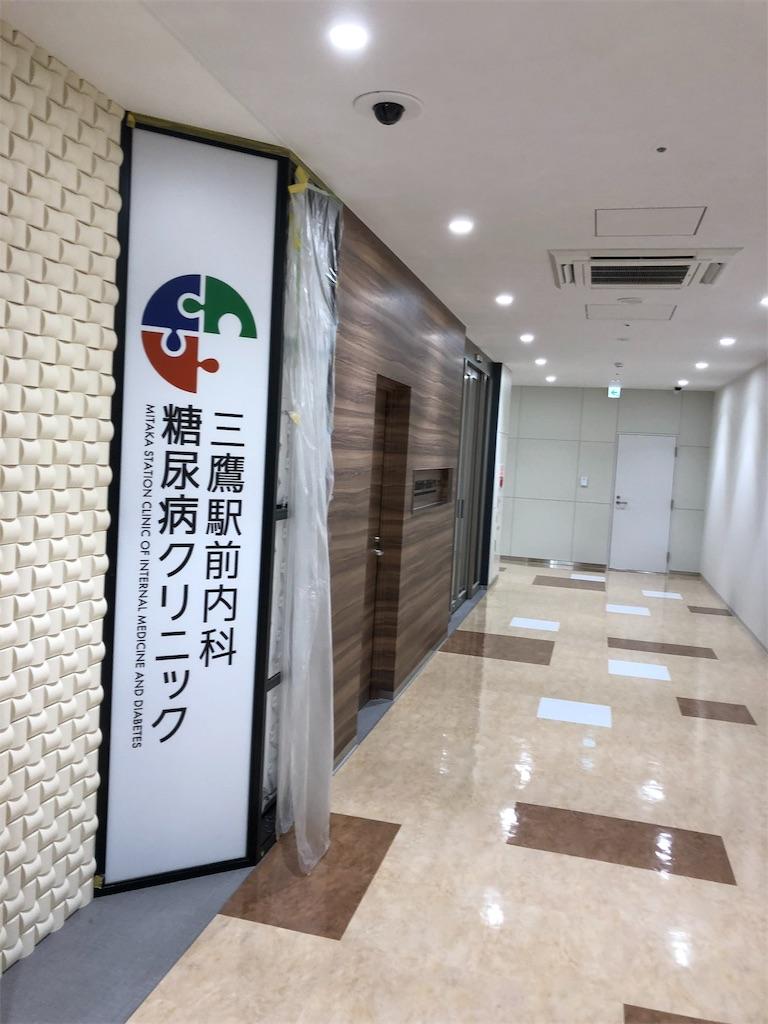 f:id:atwata:20190317171630j:image