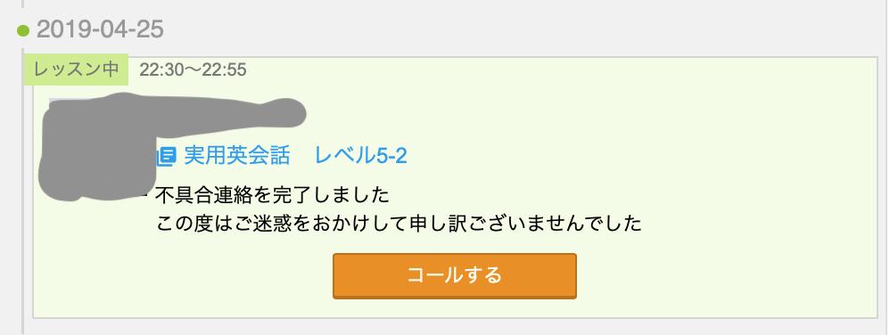 f:id:atwata:20190502105145p:plain