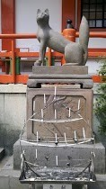 狛狐と燭台