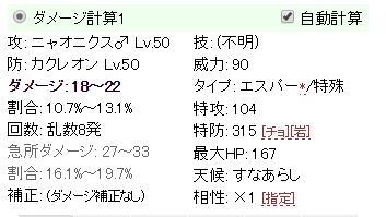 f:id:atyu080:20151214053517p:plain