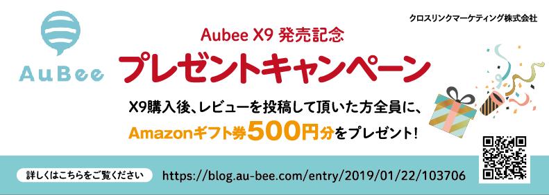 f:id:aubee:20190128231236p:plain