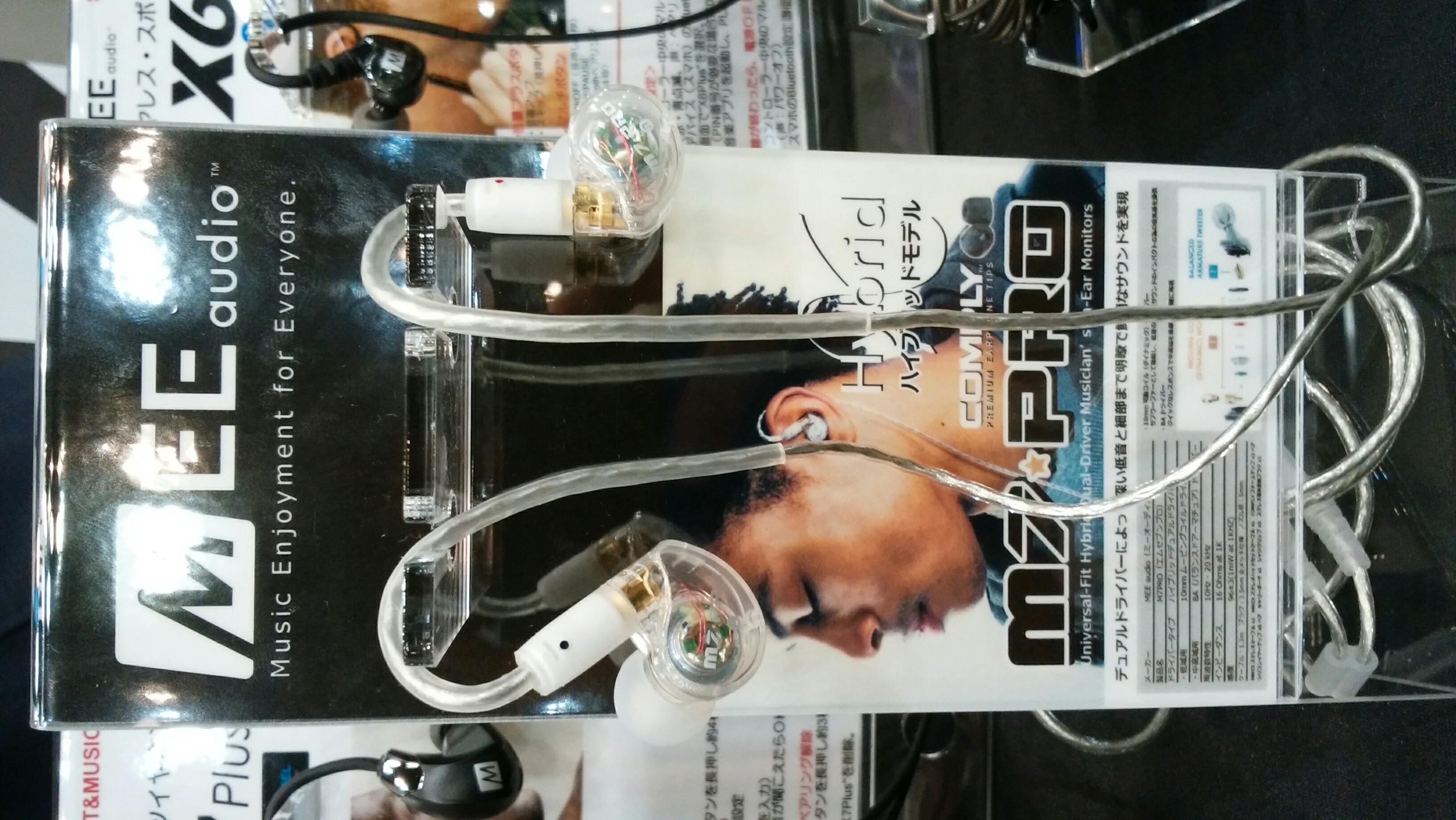 f:id:audio-mumei:20170715233150j:image