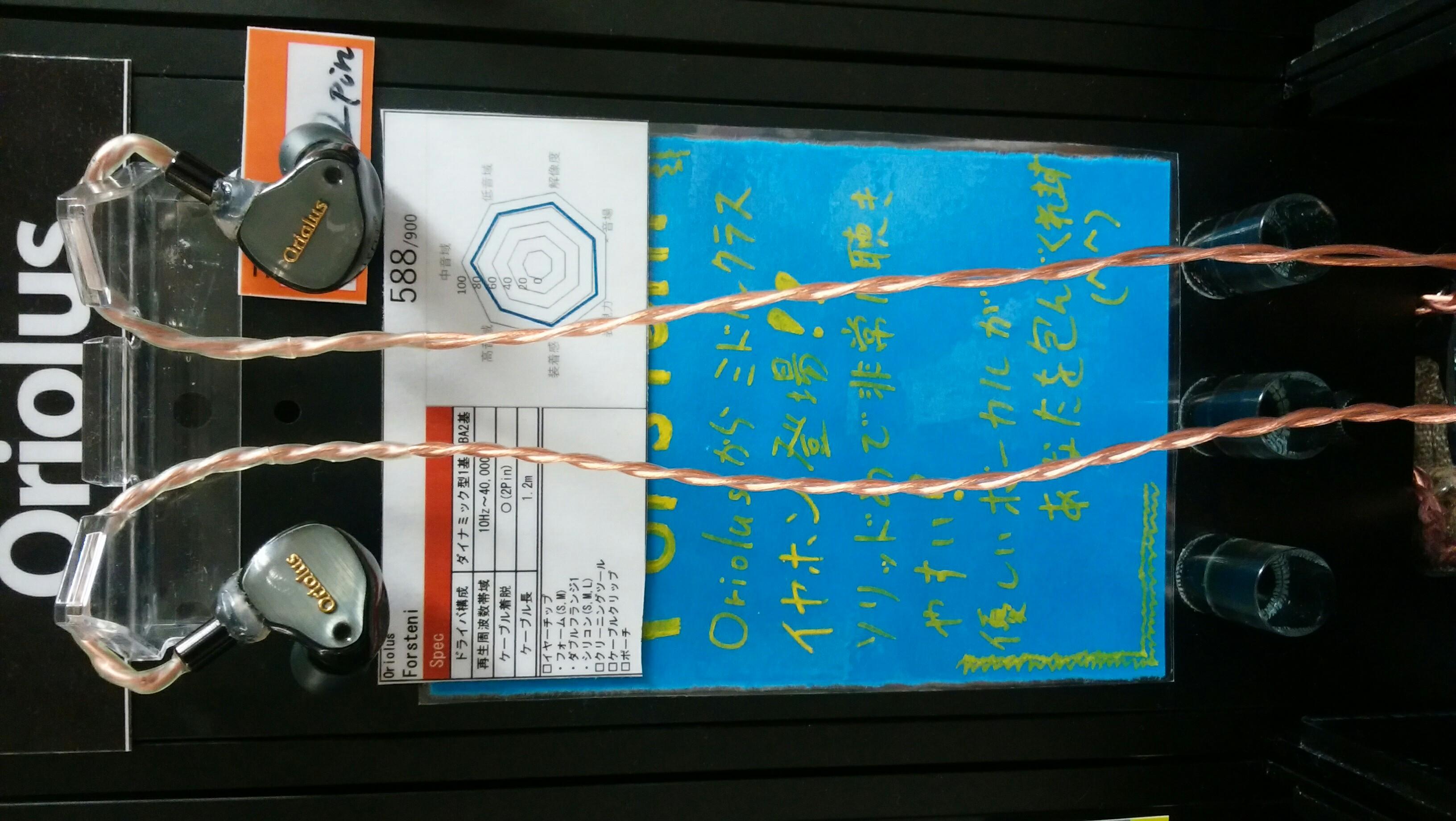 f:id:audio-mumei:20170817172444j:image