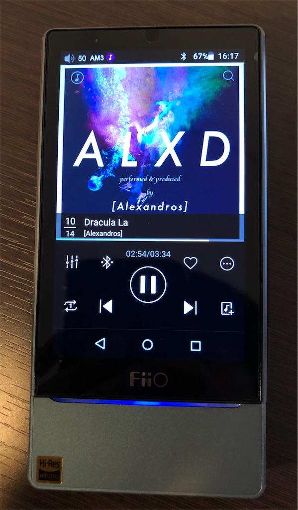 f:id:audx7:20171223161921j:image