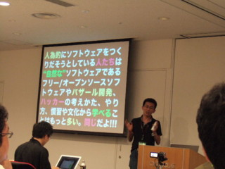 角谷さん@WikiBana