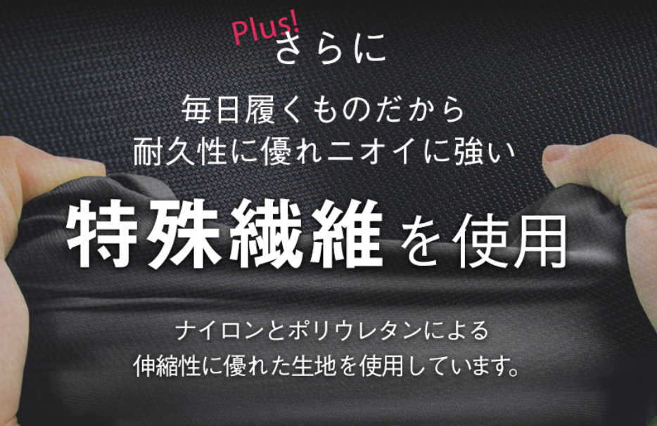 f:id:auop1972:20200901140239p:plain