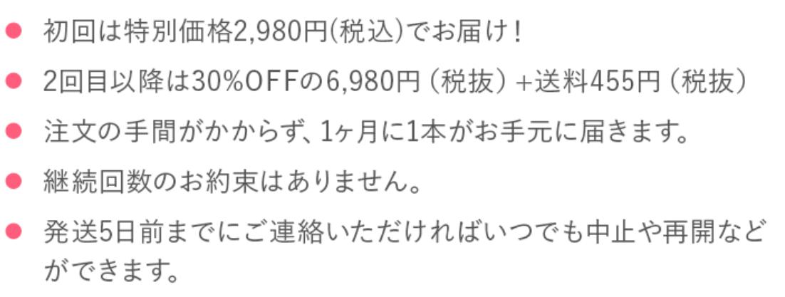 f:id:auop1972:20200917092228p:plain