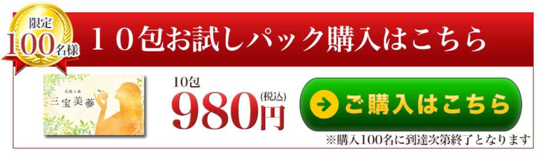 f:id:auop1972:20200926203647p:plain