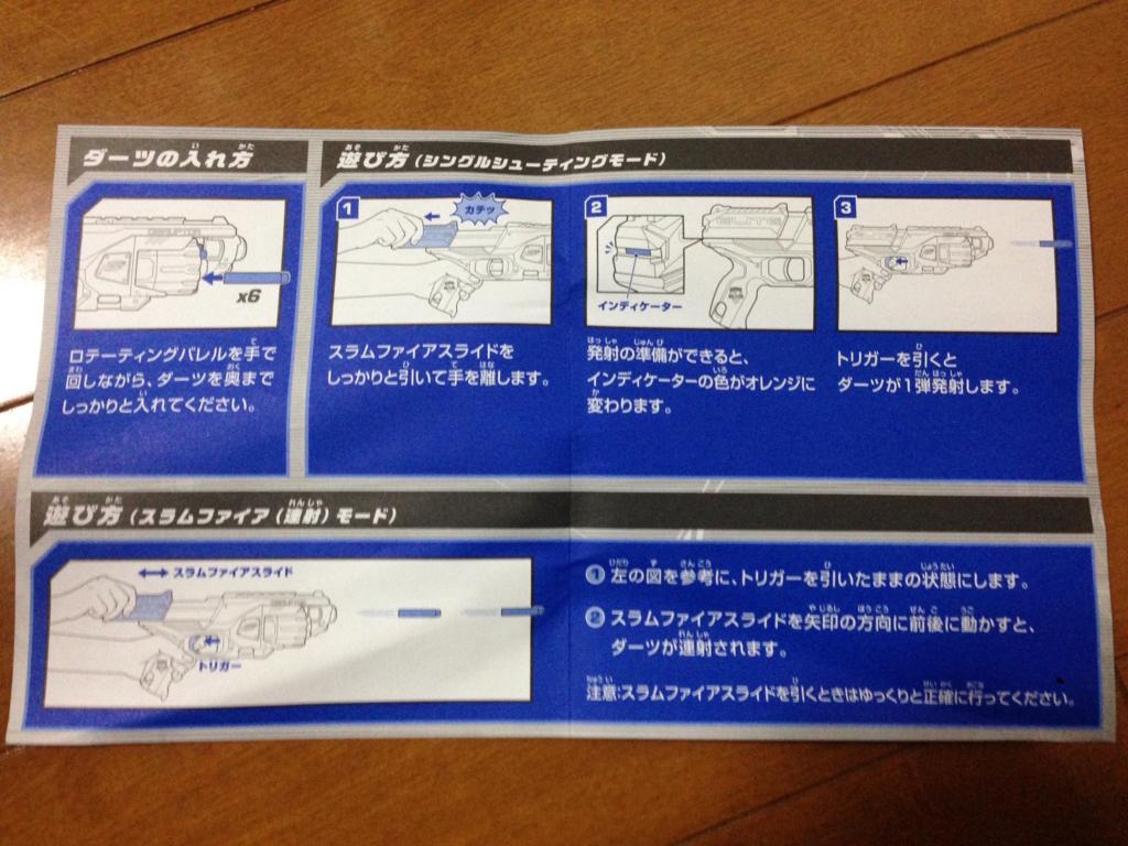 f:id:auraclover:20171017211644j:plain