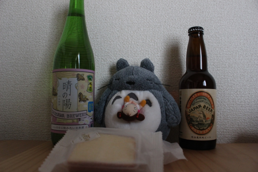f:id:aurakei:20170417214837j:plain