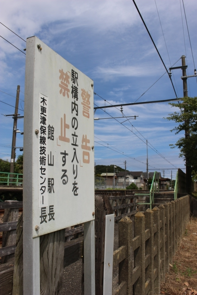 f:id:aurakei:20170830221707j:plain