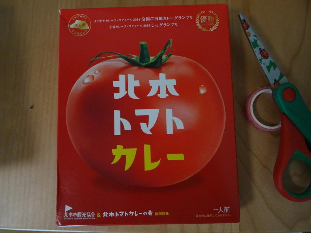 f:id:aurakei:20180627210715j:plain