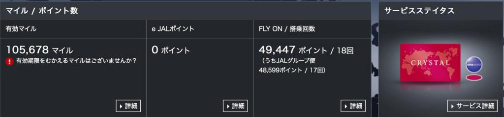 f:id:aurora3373:20171127215348j:plain