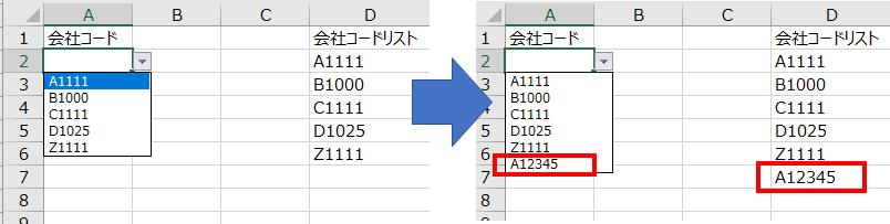 f:id:auroralights:20200526002515p:plain