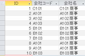 f:id:auroralights:20200606225419p:plain