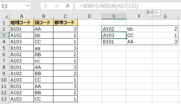 f:id:auroralights:20200627221728p:plain