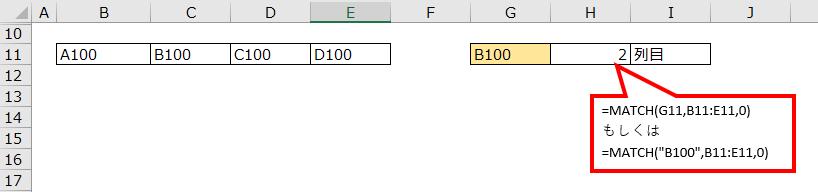 f:id:auroralights:20200814001505p:plain
