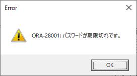 f:id:auroralights:20201121002344p:plain