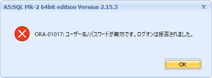 f:id:auroralights:20201212220212p:plain
