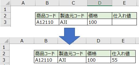 f:id:auroralights:20201214234239p:plain