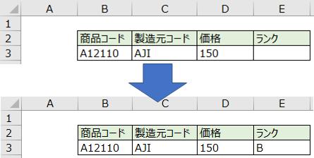 f:id:auroralights:20201215000305p:plain