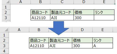 f:id:auroralights:20201215000607p:plain