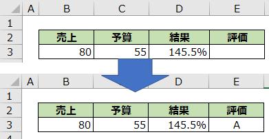 f:id:auroralights:20201215223958p:plain
